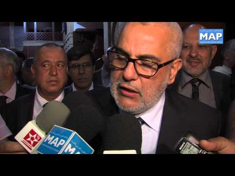 السيد ابن كيران : الحكومة تعمل على تطوير الخدمات الإدارية للجالية المغربية داخل وخارج أرض الوطن