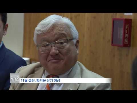 한인사회 소식  6.3.16  KBS America News