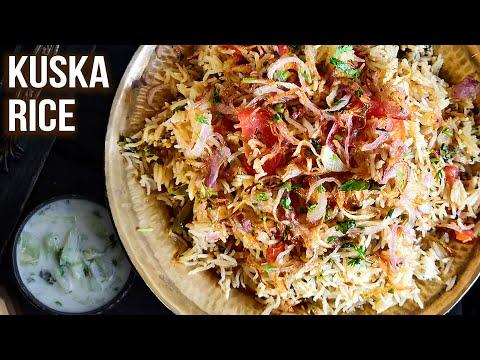 Kuska Rice Recipe | How to Make Kuska | Plain Biryani Rice | Easy Lunch Ideas | Varun