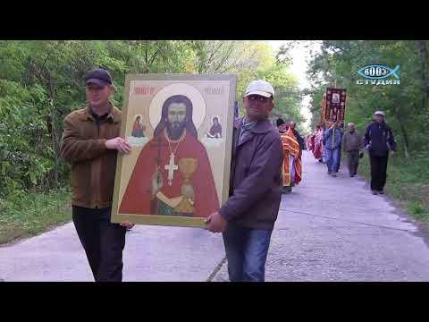 Крестный ход к мощам священномученика Николая Искровского, 2017 онлайн видео