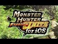 MONSTER HUNTER FREEDOM UNITE for iOS iPhone iPad Trailer