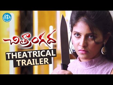 Chitrangada Trailer