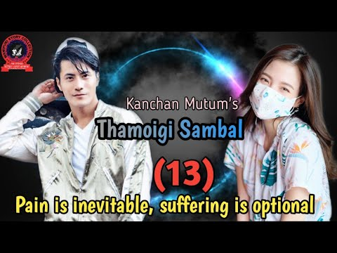 Thamoigi Sambal (13) | Pain is inevitable, suffering is optional