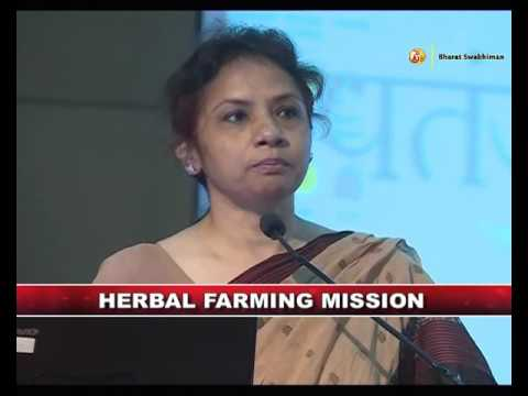 Herbal Farming Mission | 11 Aug 2016 (Part 1) Bharat Swabhiman  Bharat Swabhiman