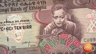 10 ብር አፍ አዉጥታ ብሶቷን ስትገልፅ በቅዳሜ ከሰዓት/10 Birr Funny Short Ethiopian Drama