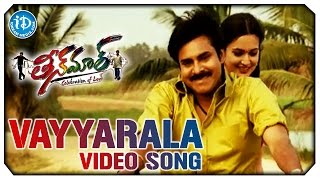 Video Teenmaar Full Video Songs HD - Vayyarala Jabilli || Pawan Kalyan, Kriti Kharbanda, Trisha || Karunya MP3, 3GP, MP4, WEBM, AVI, FLV Oktober 2018