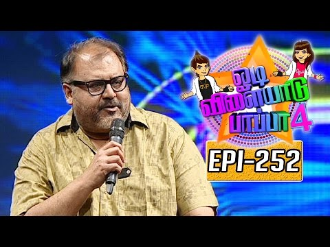 Odi-Vilayadu-Pappa-Dance-Show--Season-4-Epi-252-Best-Performer-04-08-2016