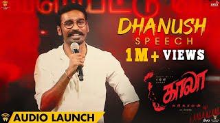 Video Dhanush speech at Kaala Audio Launch | Rajinikanth | Pa Ranjith | Santhosh Narayanan MP3, 3GP, MP4, WEBM, AVI, FLV Oktober 2018