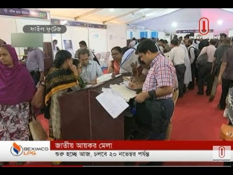 National Income Tax Fair (14-11-2019) Courtesy: Independent TV