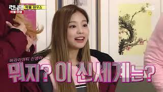 Video Jennie's Cute Moments MP3, 3GP, MP4, WEBM, AVI, FLV Agustus 2019
