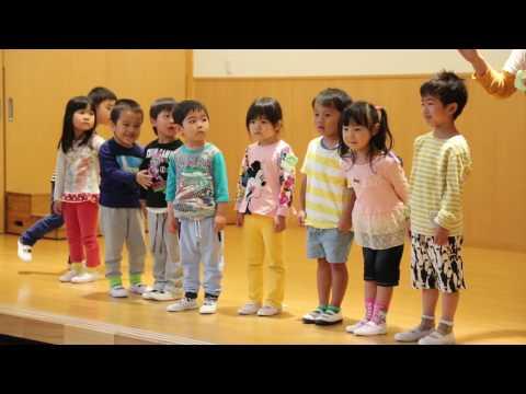平成29年度 みなみ保育園 誕生日会食会(5月)