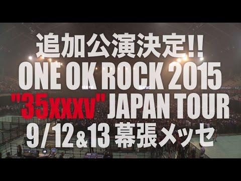"ONE OK ROCK 2015 ""35xxxv"" JAPAN TOUR 追加公演決定!"