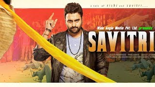 New South Indian Full Hindi Dubbed Movie - Savitri (2018) Hindi Dubbed Movies 2018 Full Movie