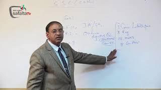 SSC CHSL Exam Tactics By Mukesh Sir