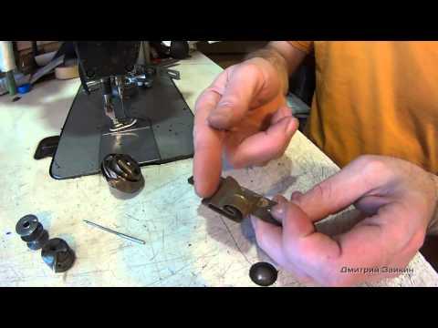 Ремонт швейных машин своими руками ручная 98