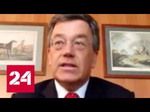 Французский бизнесмен: санкции против России не могут быть вечными - Россия 24