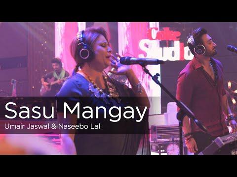 Sasu Mangay Songs mp3 download and Lyrics