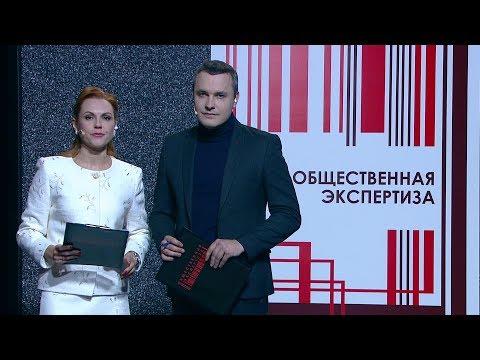 Что изменят в жизни россиян поправки в Конституцию? 24.03.2020