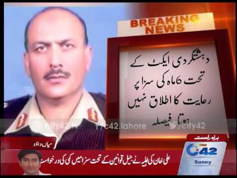 LHC has issued order to remit Ali khan punishment