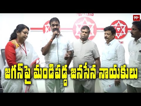 JanaSena Party PAC Members Fires on YS Jagan Governance | Pawan Kalyan