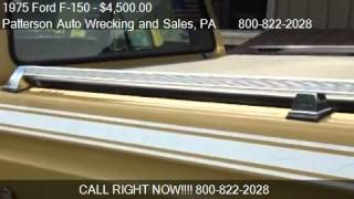1975 Ford F-150  - for sale in Cochranton, PA 16314
