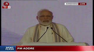 Full Speech: PM Modi addresses gathering at inauguration of SVP in Ahmedabad
