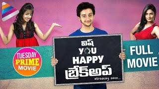 Wish You Happy Breakup Telugu Full Movie | Latest Telugu Movies | Tejaswi | Tuesday Prime Movie