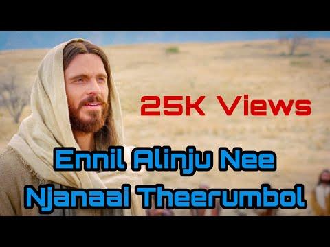 Ennil Alinju Nee Njanaai Theerumbol Malayalam Christian Devotional Song (Lyrical) |Platinum Media|