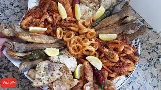 طبق  السمك متنوع ديال الضيافة من ألف إلى الياء 😍😍