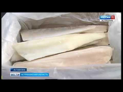 Об аттестации Россельхознадзором предприятия Астраханской области для поставки продукции на экспорт