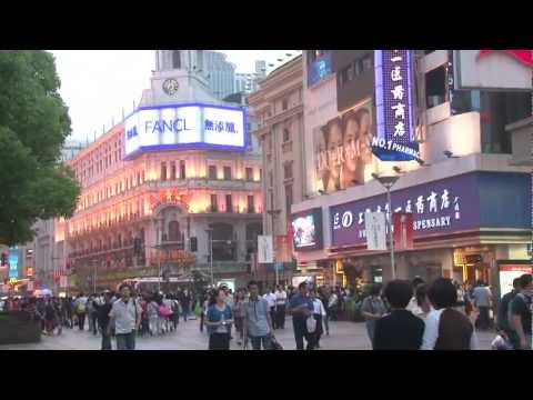 Shanghai - http://tourvideos.com/ Shanghai is the world's largest city, with 18 million people living within the city limits, so it is filled with action and ideal peop...