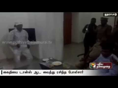 Video-Accused-turns-dancer-to-entertain-cops-in-Hyderabad-DCPs-office