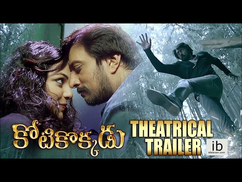 Kotikokkadu Theatrical Trailer