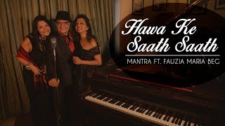 Hawake saath..Swing MANTRA