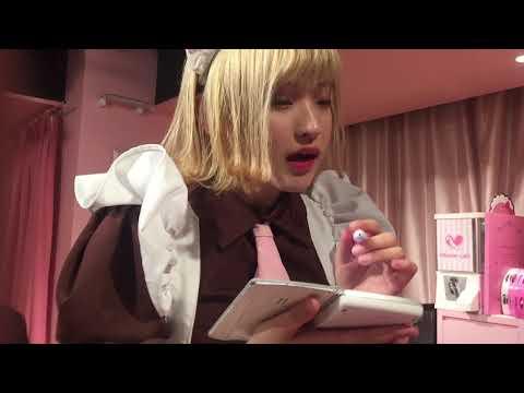 VLOG | Cuộc Sống Nhật Bản 101 : Uống Cà Phê Hầu Gái Ở Nhật Nâng Cao Giao Tiếp Tiếng Nhật Hiểu Quả - Thời lượng: 12:59.