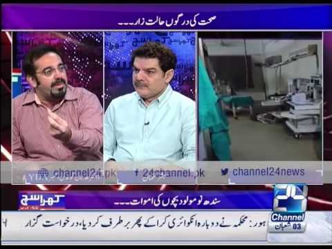 Khara Such with Lucman 10th May 2016