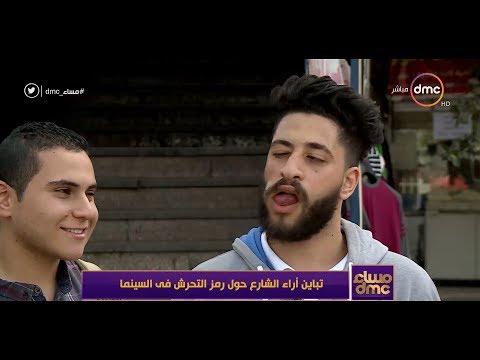 من هو رمز التحرش في السينما المصرية؟