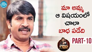 Actor Srinivas Reddy Exclusive Interview - Part #10 | Frankly With TNR | Talking Movies With iDream