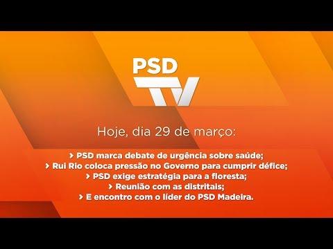 #PSDTV 267