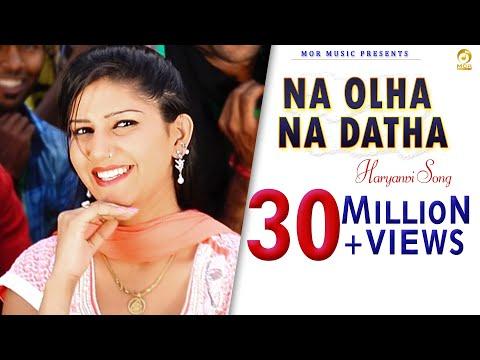 Mor Music D J Song || Na Olha Na Dhata || Happy Baralu Latest Superhit Haryanvi || Mor Haryanvi
