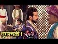 Swarajya Rakshak Sambhaji | Shambhuraje Takes On Anaji Pant | 24th March Update | Zee Marathi