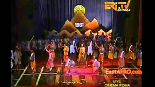 Eritrean 52nd Anniversary Meskerem 1 -- Live Cinema Roma Concert  Full Video