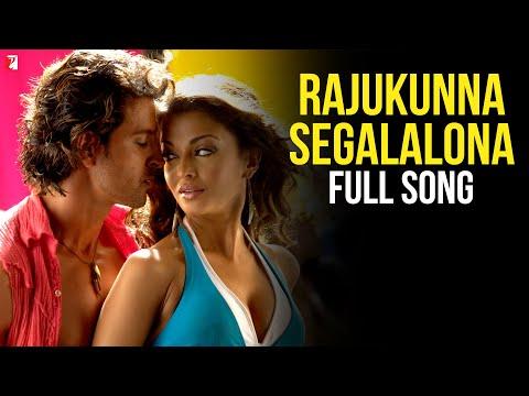 Rajukunna Segalalona - Full Song - Telugu Version - Dhoom:2