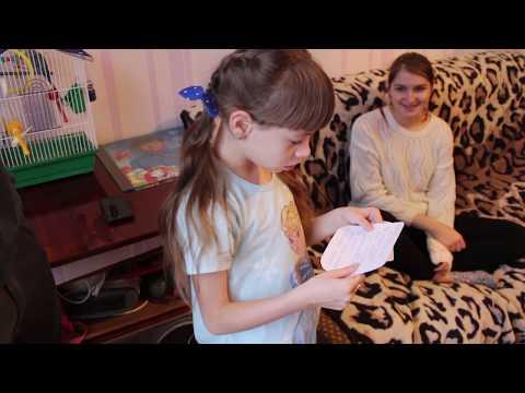 VLOG Квест по поиску подарков для ребенка 7-11 лет. Кого боится Настя?)
