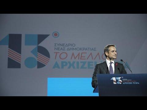 «Η Ελλάδα ξέρει να υπερασπίζεται τα δικαιώματά της»