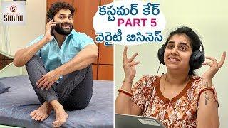 Customer Care Comedy on Graveyards | Telugu Funny Videos | Part 5 | Chandragiri Subbu Comedy Videos