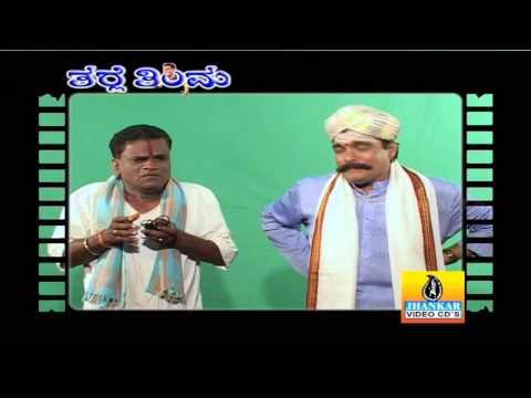 Tharle Thimma - Comedy by Nagaraj Kote