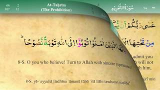 066 Surah At Tahrim with Tajweed by Mishary Al Afasy (iRecite)