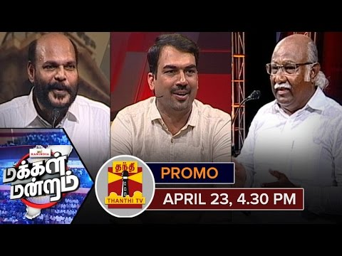 Makkal-Mandram--Impact-of-Castes-in-Elections--Social-Justice-or-Vote-Politics-23-4-16-4-30PM