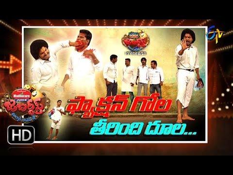 Video Jabardasth | 11th October 2018 | Full Episode | ETV Telugu download in MP3, 3GP, MP4, WEBM, AVI, FLV January 2017